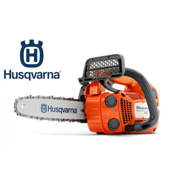 "HUSQVARNA T525-10""  ΚΛΑΔΕΥΤΙΚΟ ΑΛΥΣΟΠΡΙΟΝΟ"